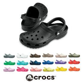 【hbB】crocs クロックス レディース サンダル Classic Clog【10001】クラシック クロッグ 22cm 23cm 24cm 25cm 26cm 27cm 28cm メンズ 大きいサイズ HAPTIC ハプティック