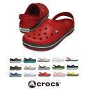 crocs クロックス レディース サンダル Crocband Clog【11016】クロックバンド クロッグ 22cm 23cm 24cm 25cm 26cm 27cm 28cm メンズ …