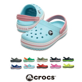crocs クロックス 子供用 キッズ ジュニア サンダル Kids' Crocband Clog【204537】クロックバンド クロッグ キッズ 15.5cm 16.5cm 17.5cm 18cm 18.5cm 19cm 19.5cm 20cm 21cm HAPTIC ハプティック
