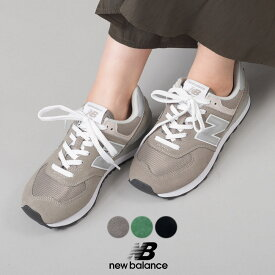 ニューバランス NewBalance Classic Running ML574 EGG EGR ETA レディース シューズ 靴 スニーカー New Balance 23cm 23.5cm 24cm 24.5cm 25cm 25.5cm