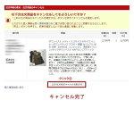 復活!選べる福袋【福袋チケット】【送料無料】レディース福袋4点自由に選んで1万円!「hbA」「hbB」「hbC」「hbD」がついているアイテムのみ対象HAPTICハプティック