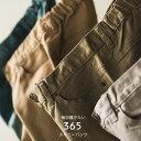 【marle】レディース&メンズ 全10色8サイズ展開!製品洗い365ツイルスキニーパンツレディース スキニー ツイル デニ…
