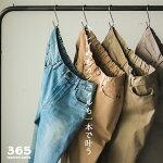 【marle】レディースロングパンツ全10色4サイズ展開!製品洗いテーパードパンツレディーススキニーツイルデニムストレッチボトムスHAPTICハプティック