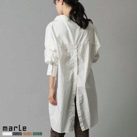 【hbD】レディース シャツ フリーサイズ 【marle】製品洗い コットンビッグシャツ 長袖 カジュアル トップス ホワイト ブラック ベージュ カーキ HAPTIC ハプティック