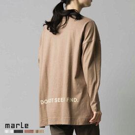 【hbD】レディース Tシャツ フリーサイズ ロゴT 【marle】スリット入ロゴ長袖Tシャツ PREFER HAPTIC ハプティック