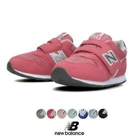ニューバランス【New Balance】【NB】IZ996 キッズ ベルクロ シューズ 靴 スニーカー 軽量 定番 Nロゴ HAPTIC ハプティック