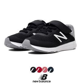 ニューバランス【New Balance】【NB】 PREMUS I プレマス IOPREM キッズ シューズ 靴 スニーカー Nロゴ 子供 子ども HAPTIC ハプティック