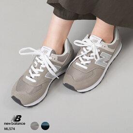 ニューバランス 【New Balance】 ML574 EGG ESS レディース メンズ Classic Running 定番 グレー ネイビー シューズ 靴 スニーカー NewBalance HAPTIC ハプティック