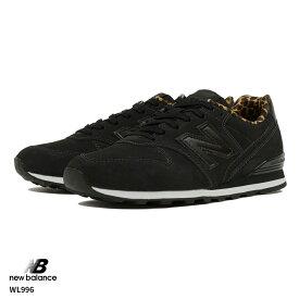 ニューバランス【New Balance】【NB】WL996 CK レディース レオパード ブラック ヒョウ柄 シューズ 靴 スニーカー Nロゴ ランニングシューズHAPTIC ハプティック