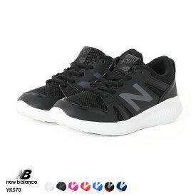 ニューバランス【New Balance】【NB】YK570 WW BW PK OR BL PB PC 定番 スニーカー レースアップタイプ 正規品 ブランド キッズ シューズ 靴 HAPTIC ハプティック