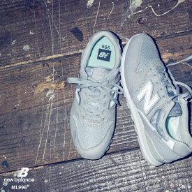 ニューバランス【New Balance】【NB】WL996 FPC FPB レディース シューズ 靴 スニーカー ランニングシューズ Nロゴ 22.5cm〜25.5cm HAPTIC ハプティック