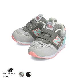 ニューバランス【New Balance】【NB】IZ996 AMN AWT TIGER PACK ベルクロ キッズ KIDS ベビー シューズ 靴 スニーカー Nロゴ 子供 子ども BABY INFANTモデル HAPTIC ハプティック