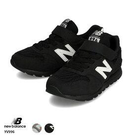 ニューバランス【New Balance】【NB】YV996 AMN AWT TIGER PACK キッズ KIDS ジュニア シューズ 靴 スニーカー Nロゴ 子供 子ども JUNIORモデル HAPTIC ハプティック