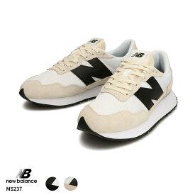 ニューバランス【New Balance】【NB】MS237 CB CC レディース メンズ シューズ 靴 スニーカー ランニングシューズ Nロゴ 22.5cm〜28cm HAPTIC ハプティック 父の日