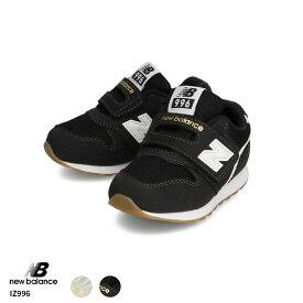 ニューバランス【New Balance】【NB】IZ996 CPS CPG VARSITY PACK ベルクロ キッズ KIDS ベビー シューズ 靴 スニーカー Nロゴ 子供 子ども BABY INFANTモデル HAPTIC ハプティック