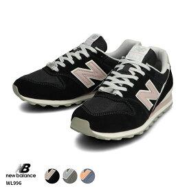 ニューバランス【New Balance】【NB】WL996 WA2 WL2 WT2 レディース シューズ 靴 スニーカー スエード 22.5cm〜25.5cm ランニングシューズ HAPTIC ハプティック