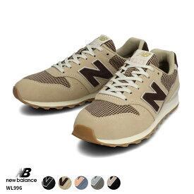 ニューバランス【New Balance】【NB】WL996 LU2 LL2 WA2 WL2 WT2 レディース シューズ 靴 スニーカー スエード 22.5cm〜25.5cm ランニングシューズ HAPTIC ハプティック