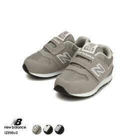 ニューバランス【New Balance】【NB】IZ996 v3 面ファスナー ベルクロ キッズ KIDS ベビー シューズ 靴 スニーカー Nロゴ 子供 子ども BABY INFANTモデル HAPTIC ハプティック