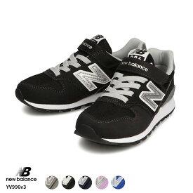 ニューバランス【New Balance】【NB】YV996 v3 キッズ KIDS ジュニア シューズ 靴 スニーカー Nロゴ 子供 子ども JUNIORモデル HAPTIC ハプティック