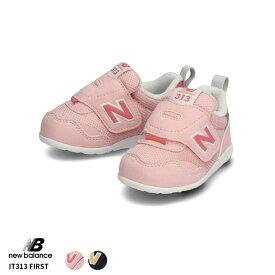 ニューバランス【New Balance】【NB】IT313 FIRST PN NG ファーストシューズ 面ファスナー ベルクロ ベビー BABY シューズ 靴 スニーカー Nロゴ 子供 子ども INFANT HAPTIC ハプティック