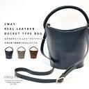 【レディース バッグ】【nina fina】本革バケツ型バッグ 全3色ショルダーバッグ ハンドバッグ シリンダー 巾着 2WAYバッグ トートバッ…