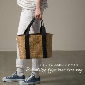 【nina fina】かごバッグ Lサイズ レディース バッグ カゴバッグ 籠バッグ 小物 BAG 手提げ ハンドメイド 巾着 HAPTIC ハプティック