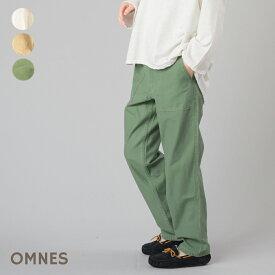 【OMNES】バックツイルベイカーパンツ 全3色 レディース ボトムス Mサイズ/Lサイズベイカーパンツ カジュアル オフホワイト ベージュ カーキ HAPTIC ハプティック