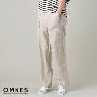 【OMNES】リネンベイカーパンツ全2色レディースボトムスMサイズ/Lサイズリネンパンツ麻リネン100%カジュアルベージュカーキHAPTICハプティック