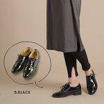 【OMNES】パテントレースアップシューズ靴シューズレディース靴フラットシューズレインシューズおじ靴ブラックグレージュHAPTICハプティック