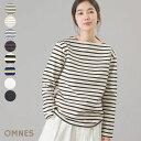 レディース Tシャツ カットソー 【OMNES】バスク生地 ボートネック長袖Tシャツ ボーダー 無地 バスクシャツ ホワイト …