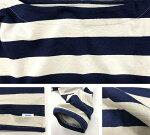 レディースTシャツカットソー【OMNES】バスク生地ボックスカットソー長袖Tシャツボーダー無地バスクシャツホワイトブラックナチュラルネイビーワイドボーダーHAPTICハプティック