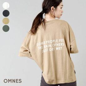 レディース Tシャツ フリーサイズ 【OMNES】ヘビーウェイトポケット付ロゴビッグT バックロゴ オフホワイト ブラック ベージュ 半袖 五分袖 HAPTIC ハプティック