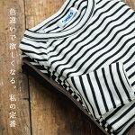 ストレッチフライスジャガードクルーネック六分袖Tシャツ2018秋冬新作