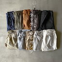 【OMNES】リラックスゆるパンツ テーパードストレッチイージーパンツ 全10色7サイズ展開! レディース ロングパンツ …