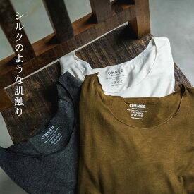 レディース フリーサイズ 【OMNES】もっちりシルクタッチクルーネック長袖Tシャツ 無地 カットソー プルオーバー HAPTIC ハプティック