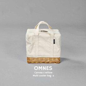 【OMNES】柳キャンバスランチバッグS (保冷保温) 保冷バッグ 保温バッグ クーラーバッグ お弁当 かご HAPTIC ハプティック