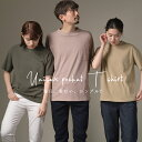 【OMNES】ユニセックス 製品洗い ポケット付無地半袖Tシャツ レディース メンズ カジュアル トップス シンプル ベーシ…