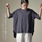 レディースカットソーフリーサイズ【OMNES】綿麻カットポケット付きラウンドヘム半袖TシャツトップスカジュアルTシャツHAPTICハプティック