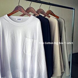 【hbD】レディース Tシャツ ロンT 【OMNES】ファインコットン ビッグボックス長袖Tシャツ カジュアル 無地 HAPTIC ハプティック