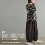 レディースボトムスカジュアルサーカスパンツM/L【OMNES】ウォッシュ加工ダンプサーカスバルーンパンツHAPTICハプティック