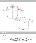 【yuki×HAPTIC】OMNES綿レーヨンギャザーシャツROOMコラボレディースフリーサイズカジュアル長袖ボリューム袖ぽわん袖ブラウスユキ×ハプティック