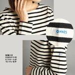 メンズレディースユニセックスTシャツカットソー【OMNES】バスク生地ボートネック長袖Tシャツボーダー無地バスクシャツホワイトブラックナチュラルネイビーワイドボーダーHAPTICハプティック