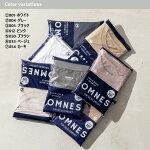 【OMNES】ユニセックス製品洗い無地長袖TシャツレディースメンズカジュアルトップスシンプルベーシックHAPTICハプティック