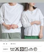 【OMNES】ユニセックス製品洗い無地長袖TシャツレディースメンズカジュアルトップスシンプルベーシックHAPTICハプティック母の日2021SS新作