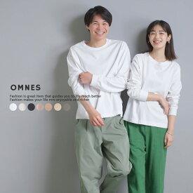 【OMNES】ユニセックス 製品洗い 無地長袖Tシャツ レディース メンズ カジュアル トップス シンプル ベーシック HAPTIC ハプティック 2021SS 新作