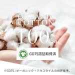 【arbol】GOTS認証オーガニックFLUFFYTOWLバスタオルHAPTICハプティック