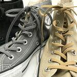 伸びる靴ひもゴムシューレース靴紐100cm140cmスニーカー用平型ホワイトグレーブラックベージュHAPTICハプティック