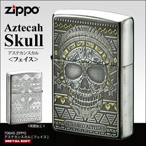 ZIPPOアステカンスカルフェイス/骸骨/オルテガ/ネイティブ/お兄系/かっこいい/ジッポーライター/両面加工/銀シルバー/真鍮