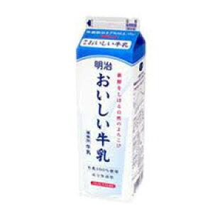 明治 おいしい牛乳 900ml 6本セット