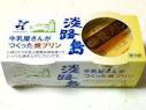 淡路島酪農 焼きプリン 75g×2p 6個入り(計12個)